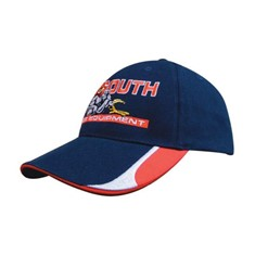Brushed Heavy Cotton Cap with Peak Inserts and Sandwich Trim