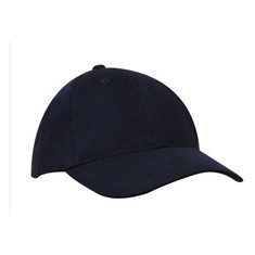 Brushed Poly Cotton Cap