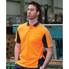 Hi Vis 4602.1 Short sleeved Arm Tape