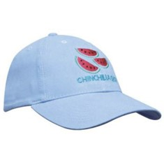 Brushed Heavy Cotton Cap Youth